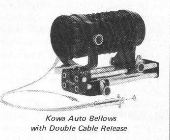 KOWA Bellows